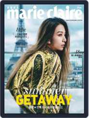 Marie Claire 美麗佳人國際中文版 (Digital) Subscription July 6th, 2017 Issue