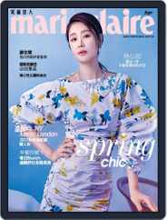 Marie Claire 美麗佳人國際中文版 (Digital) Subscription April 27th, 2017 Issue
