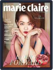 Marie Claire 美麗佳人國際中文版 (Digital) Subscription January 21st, 2017 Issue