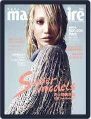 Marie Claire 美麗佳人國際中文版 (Digital) Subscription September 11th, 2016 Issue