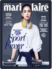 Marie Claire 美麗佳人國際中文版 (Digital) Subscription June 8th, 2016 Issue