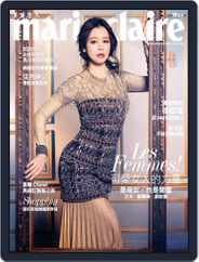 Marie Claire 美麗佳人國際中文版 (Digital) Subscription May 10th, 2016 Issue