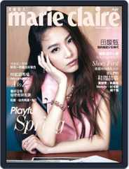 Marie Claire 美麗佳人國際中文版 (Digital) Subscription April 7th, 2016 Issue