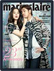 Marie Claire 美麗佳人國際中文版 (Digital) Subscription March 9th, 2016 Issue