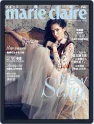 Marie Claire 美麗佳人國際中文版 (Digital) Subscription February 4th, 2016 Issue