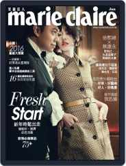 Marie Claire 美麗佳人國際中文版 (Digital) Subscription January 8th, 2016 Issue