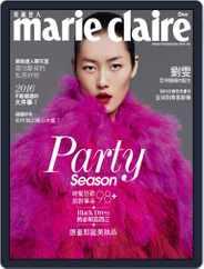Marie Claire 美麗佳人國際中文版 (Digital) Subscription December 13th, 2015 Issue