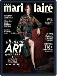 Marie Claire 美麗佳人國際中文版 (Digital) Subscription November 10th, 2015 Issue
