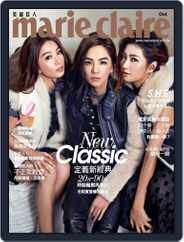 Marie Claire 美麗佳人國際中文版 (Digital) Subscription October 12th, 2015 Issue