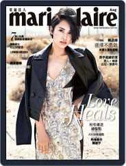 Marie Claire 美麗佳人國際中文版 (Digital) Subscription August 9th, 2015 Issue