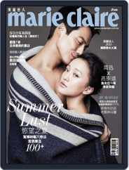 Marie Claire 美麗佳人國際中文版 (Digital) Subscription June 4th, 2015 Issue