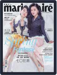 Marie Claire 美麗佳人國際中文版 (Digital) Subscription April 8th, 2015 Issue