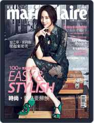 Marie Claire 美麗佳人國際中文版 (Digital) Subscription February 9th, 2015 Issue