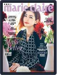 Marie Claire 美麗佳人國際中文版 (Digital) Subscription January 9th, 2015 Issue