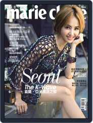 Marie Claire 美麗佳人國際中文版 (Digital) Subscription November 9th, 2014 Issue