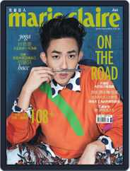 Marie Claire 美麗佳人國際中文版 (Digital) Subscription July 10th, 2014 Issue