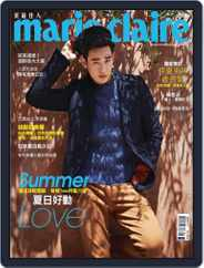 Marie Claire 美麗佳人國際中文版 (Digital) Subscription June 8th, 2014 Issue