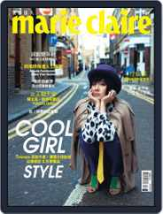 Marie Claire 美麗佳人國際中文版 (Digital) Subscription April 8th, 2014 Issue