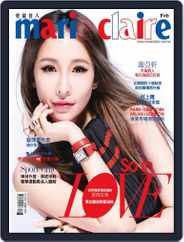 Marie Claire 美麗佳人國際中文版 (Digital) Subscription January 28th, 2014 Issue