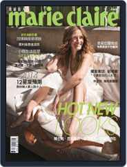 Marie Claire 美麗佳人國際中文版 (Digital) Subscription January 7th, 2014 Issue