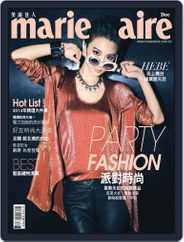 Marie Claire 美麗佳人國際中文版 (Digital) Subscription December 5th, 2013 Issue