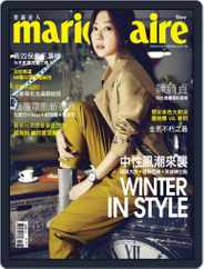 Marie Claire 美麗佳人國際中文版 (Digital) Subscription November 11th, 2013 Issue
