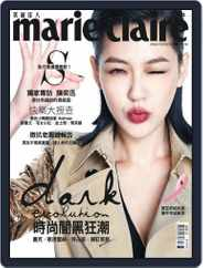 Marie Claire 美麗佳人國際中文版 (Digital) Subscription October 11th, 2013 Issue