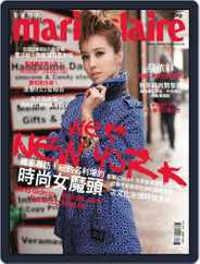 Marie Claire 美麗佳人國際中文版 (Digital) Subscription September 11th, 2013 Issue