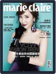 Marie Claire 美麗佳人國際中文版 (Digital) Subscription August 11th, 2013 Issue