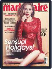 Marie Claire 美麗佳人國際中文版 (Digital) Subscription June 7th, 2013 Issue