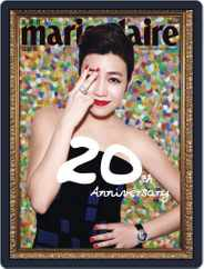 Marie Claire 美麗佳人國際中文版 (Digital) Subscription March 8th, 2013 Issue