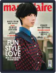 Marie Claire 美麗佳人國際中文版 (Digital) Subscription February 6th, 2013 Issue