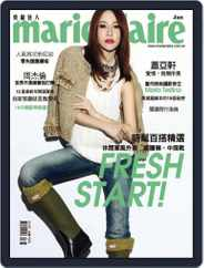 Marie Claire 美麗佳人國際中文版 (Digital) Subscription January 14th, 2013 Issue