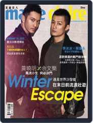 Marie Claire 美麗佳人國際中文版 (Digital) Subscription January 8th, 2013 Issue
