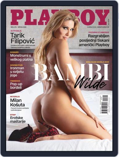 Playboy Croatia (Digital) July 1st, 2020 Issue Cover