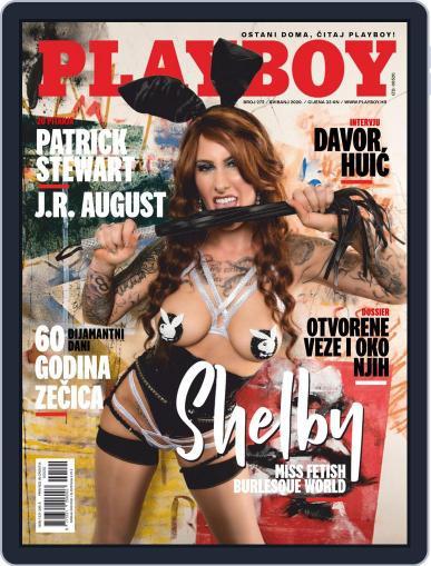 Playboy Croatia (Digital) May 1st, 2020 Issue Cover