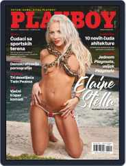 Playboy Croatia (Digital) Subscription April 1st, 2020 Issue