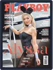 Playboy Croatia (Digital) Subscription November 1st, 2019 Issue