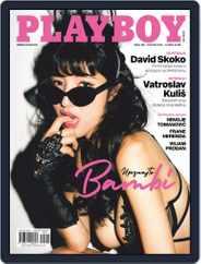 Playboy Croatia (Digital) Subscription March 1st, 2019 Issue