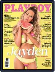 Playboy Croatia (Digital) Subscription August 1st, 2018 Issue
