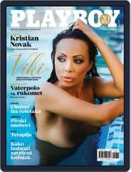 Playboy Croatia (Digital) Subscription September 1st, 2017 Issue
