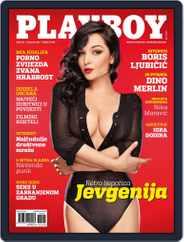 Playboy Croatia (Digital) Subscription February 1st, 2015 Issue