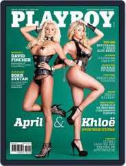 Playboy Croatia (Digital) Subscription November 6th, 2014 Issue