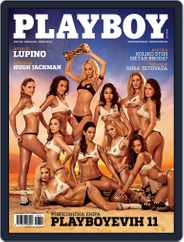 Playboy Croatia (Digital) Subscription July 9th, 2014 Issue