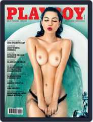 Playboy Croatia (Digital) Subscription April 6th, 2014 Issue