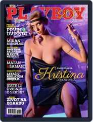 Playboy Croatia (Digital) Subscription March 7th, 2014 Issue