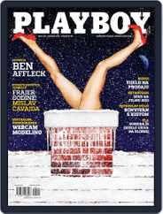 Playboy Croatia (Digital) Subscription January 10th, 2014 Issue