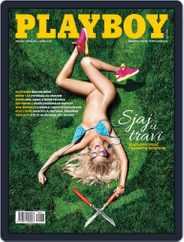 Playboy Croatia (Digital) Subscription December 9th, 2013 Issue