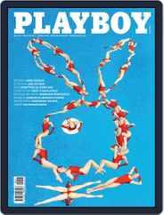 Playboy Croatia (Digital) Subscription August 30th, 2013 Issue