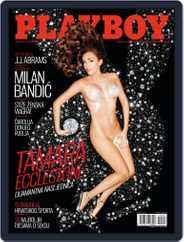 Playboy Croatia (Digital) Subscription May 1st, 2013 Issue